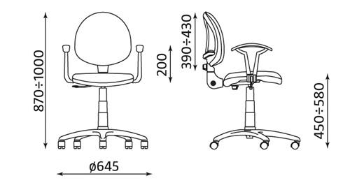 Krzesła biurowe dla dzieci Smart - wymiary
