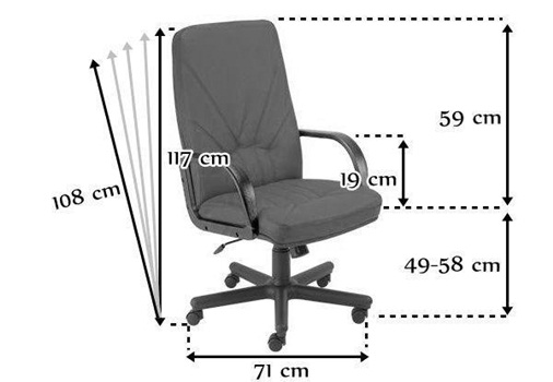 Fotel obrotowy skórzany Manager KD wymiary