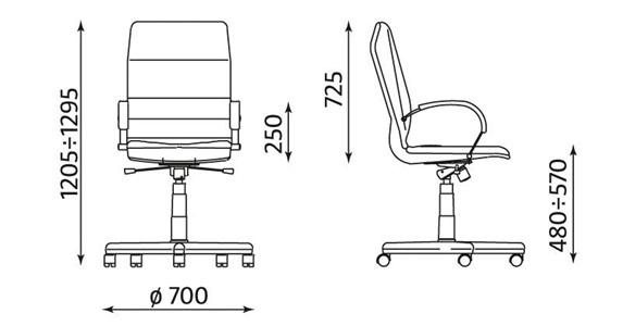 Linea Steel fotel tapicerowany z wysokim oparciem - wymiary