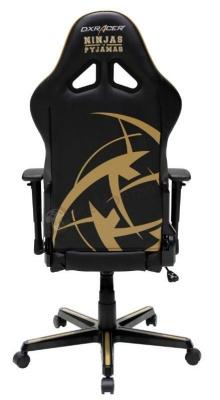 krzesło biurowe komputerowe