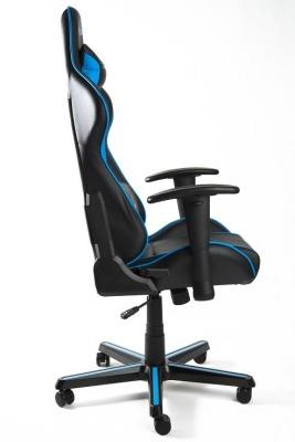 krzesło obrotowe komputerowe
